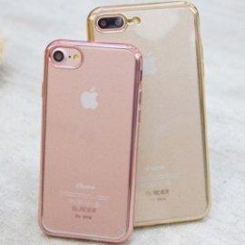 Ốp lưng Iphone 7 Uniq Gliz Tinsel kim tuyến nữ tính