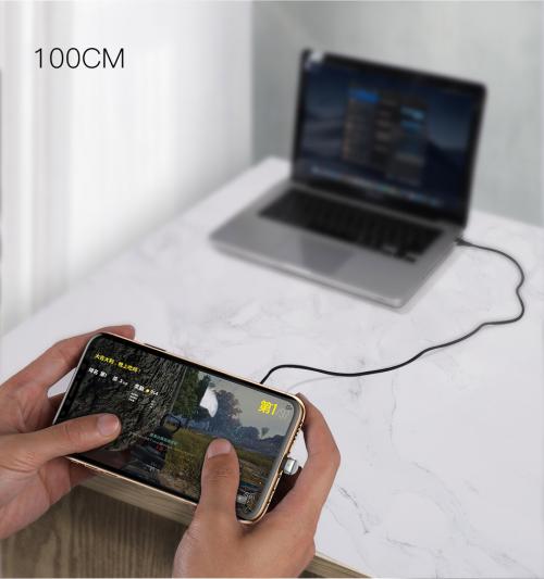 Cáp Lightning sạc và truyền dữ liệu tốc độ cao Baseus U-shaped Lamp Mobile Game cho iPhone/ iPad ,1