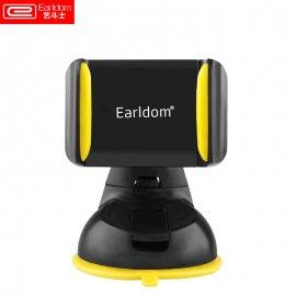 Kẹp điện thoại trên ô tô Earldom EH – 02