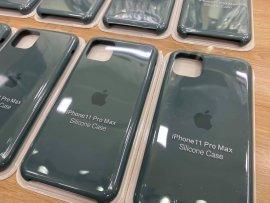 Ốp silicon case hàng 1:1 màu xanh cho iphone 11 Pro Max