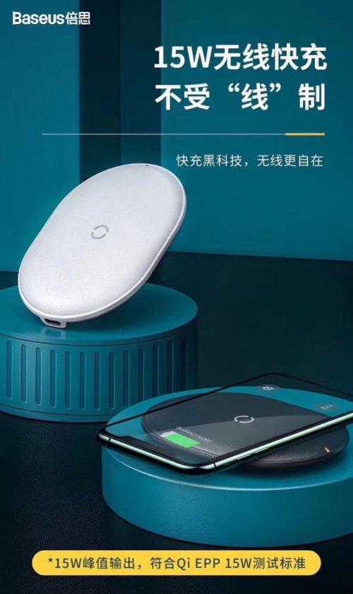 Bộ Sạc không dây BASEUS Cobble 15W (điện thoại & tai nghe có chức năng sạc không dây) ,2